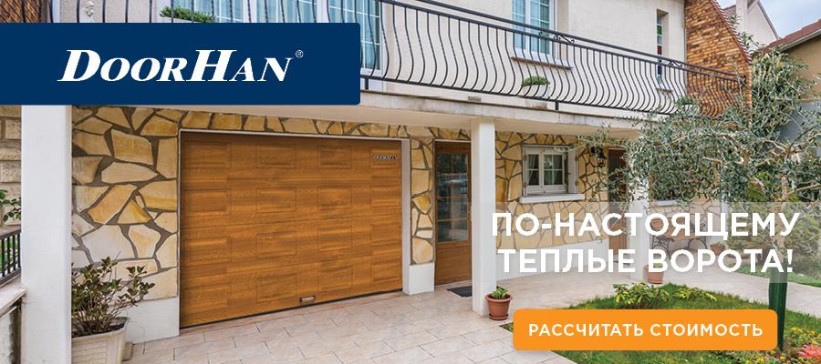 banner-na-sajt-dlya-dilerov-2018_10