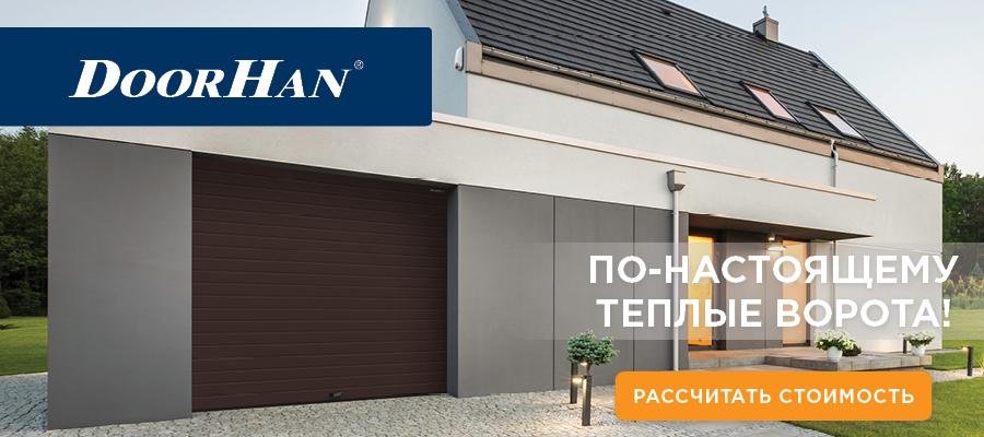 banner-na-sajt-dlya-dilerov-2018_16